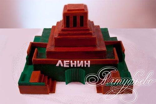 Ленин!