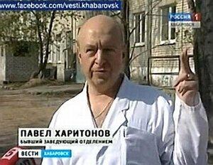 Вокруг Хабаровского противотуберкулезного диспансера продолжают кипеть страсти