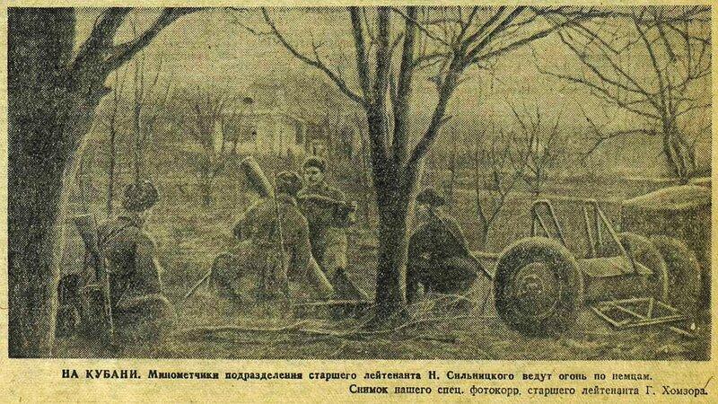 Красная звезда, 10 апреля 1943 года