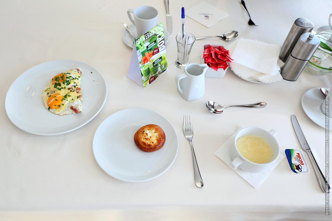 завтрак теплоход Александр Грин