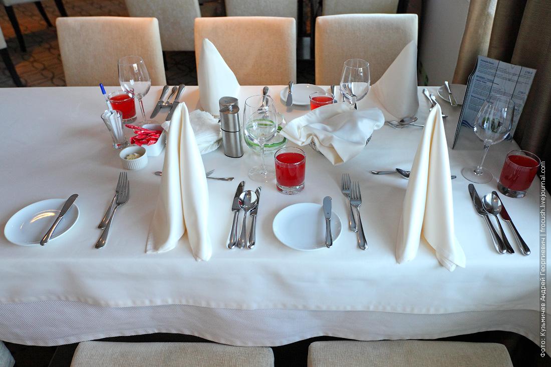 ресторан теплохода Александр Грин стол фото