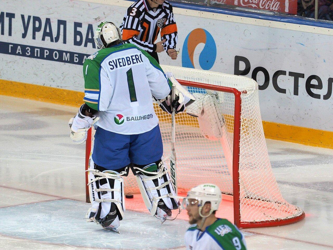 13Плей-офф 2016 Восток Финал Металлург - Салават Юлаев 25.03.2016