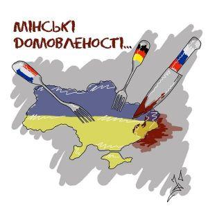 Обстрелы украинских позиций учащаются...