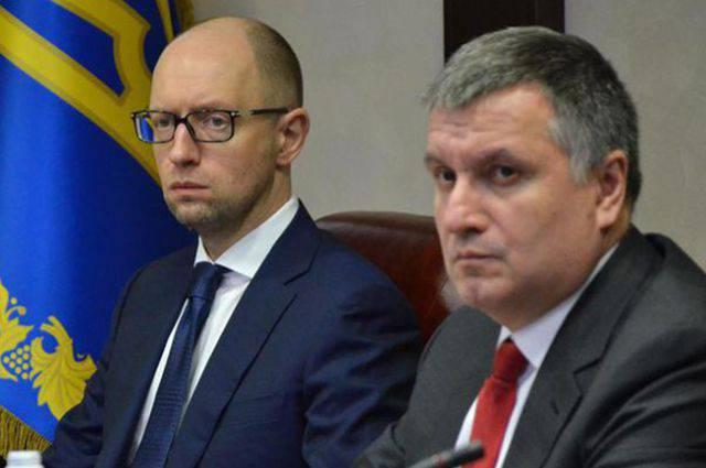 На финансирование Нацполиции в 2017 году необходимо 27 млрд гривен, - Деканоидзе