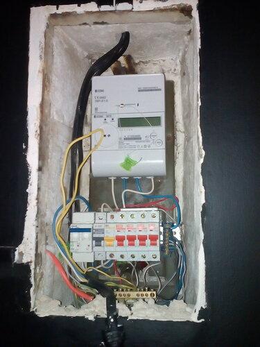 Вызов электрика аварийной службы в магазин по поводу полного отключения электроснабжения