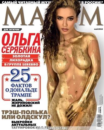 http://img-fotki.yandex.ru/get/47043/13966776.21c/0_caac5_83373fd7_orig.jpg