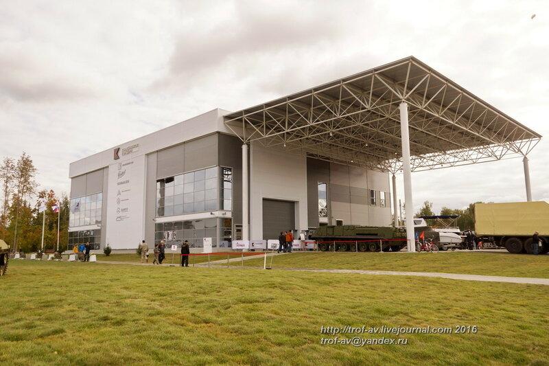 Павильон Концерна Калашников. Форум Армия-2016, парк Патриот