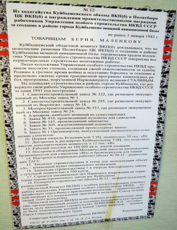 Музей завода 18 038.JPG
