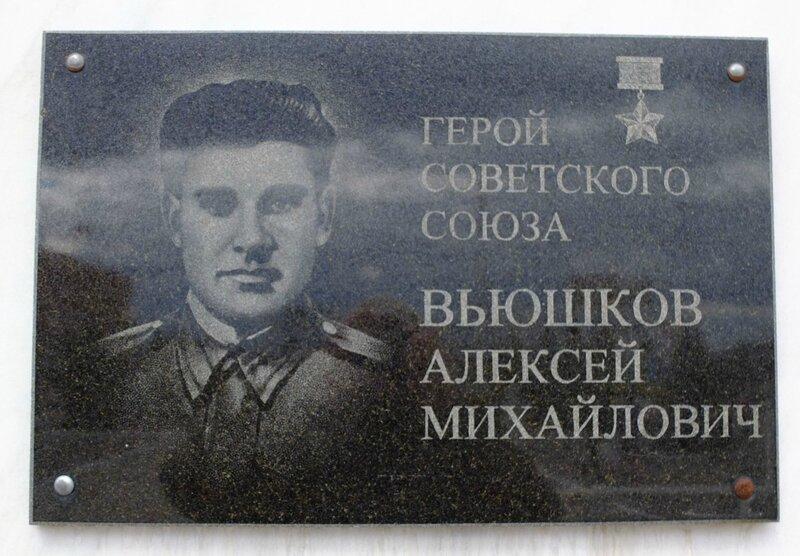 каменный брод, Красноармейское, сов. Ленина 159.JPG