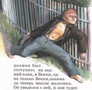 https://img-fotki.yandex.ru/get/47043/19411616.520/0_11a9ac_cd35bb9e_M.jpg