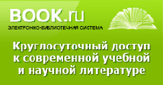 Перейти на сайт BOOK.ru