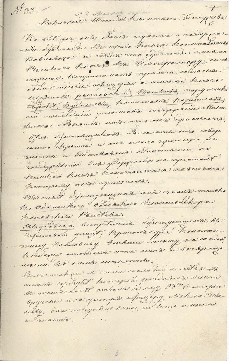 https://img-fotki.yandex.ru/get/47043/199368979.c/0_1a7150_2b4702a8_XXXL.jpg