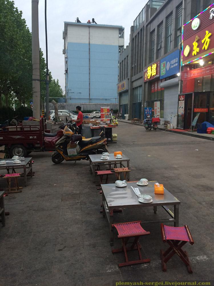 Китайский Шашлык