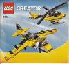 Вертолёт и самолёт из Лего