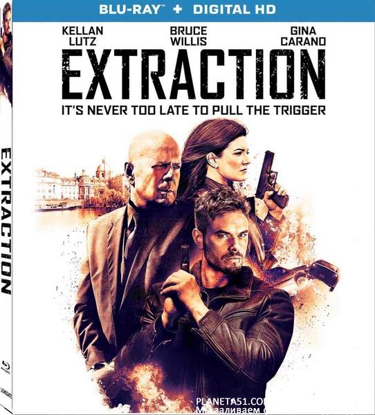 Спасение [Расширенная версия]/ Extraction [EXTENDED] (2015/BDRip/HDRip)