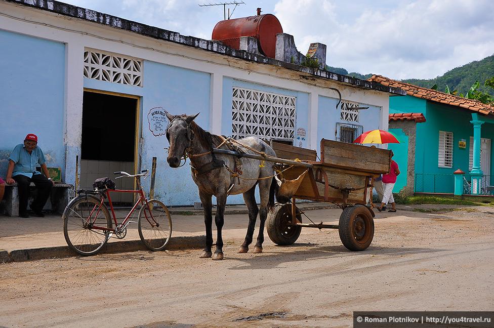 0 76ca47 9d82543c orig День 3. Переезд из Гаваны в Виньялес через Лас Терассас на автобусе Viazul