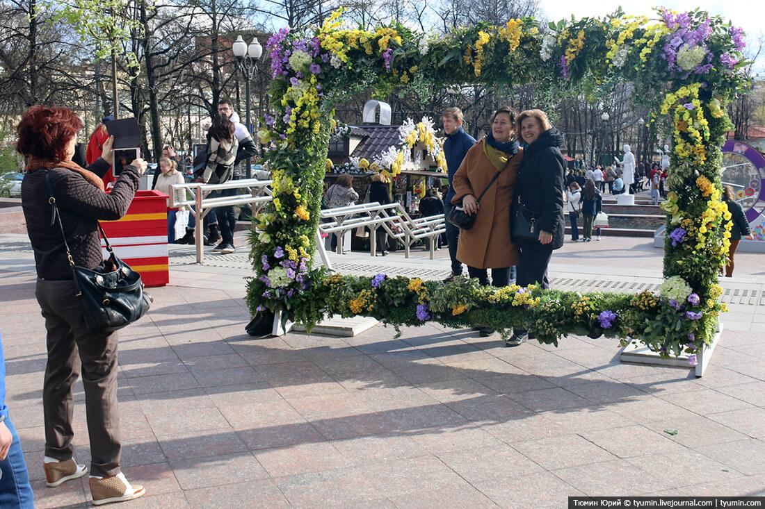 Московская весна