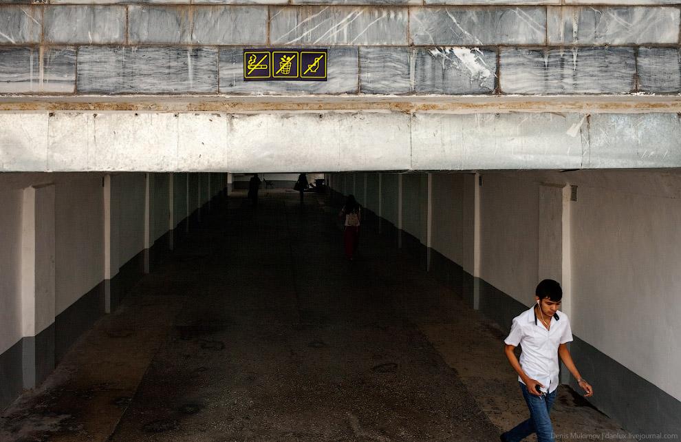 26. Всем известен бетонный забор с ромбиками («плита ограды ПО-2»), он стал таким же символом С