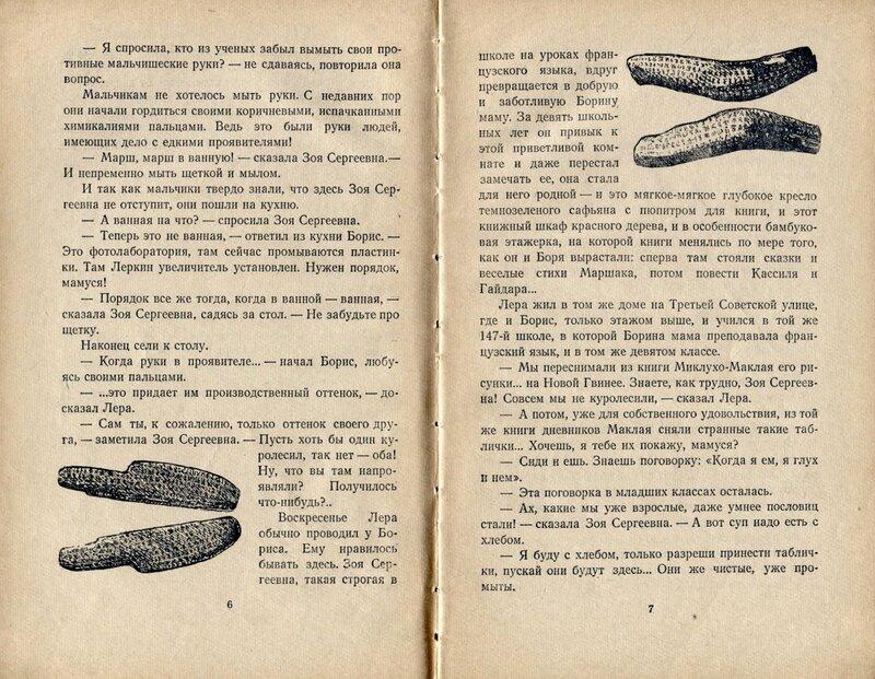 Рахтанов_004.jpg
