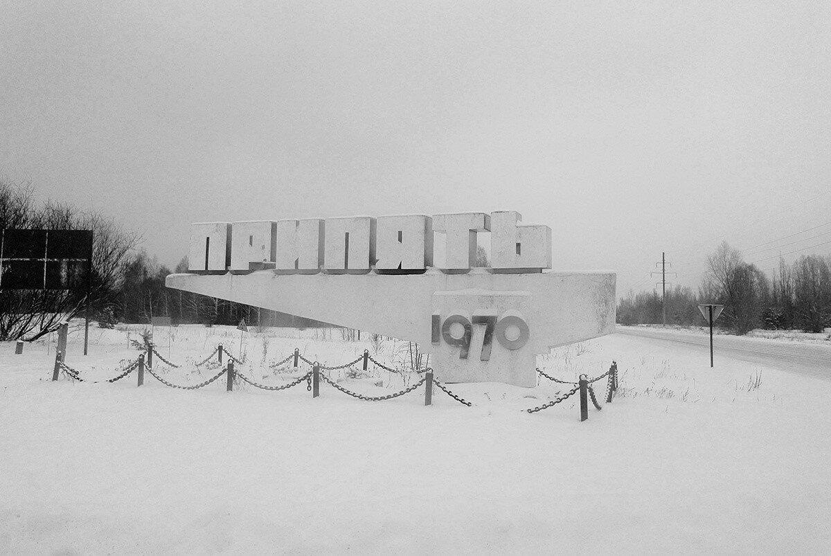 pripyat011.jpg
