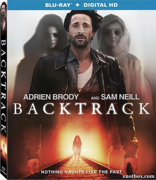 Отступление / Backtrack (2015/BDRip/HDRip)