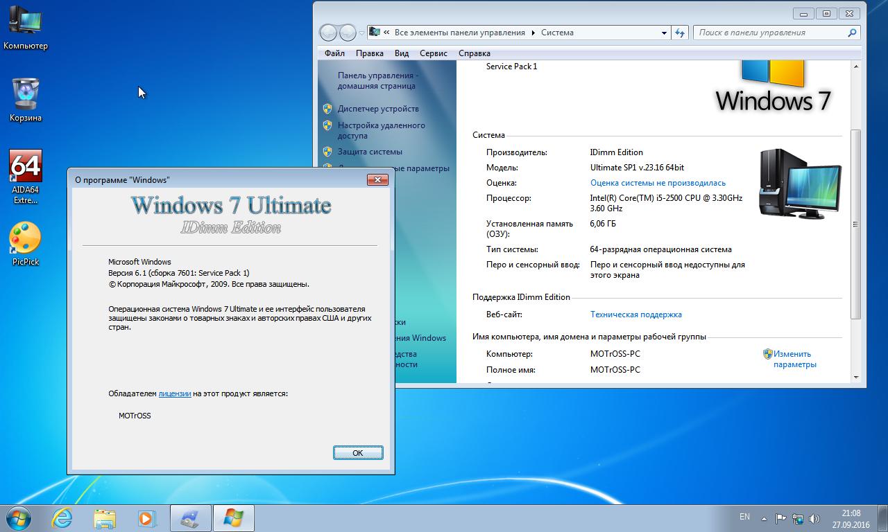 windows 7 ultimate sp1 crack