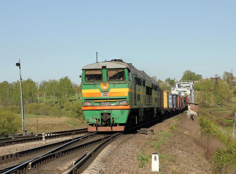 2ТЭ116-678 проходит мост через реку Вазуза на станции Зубцов