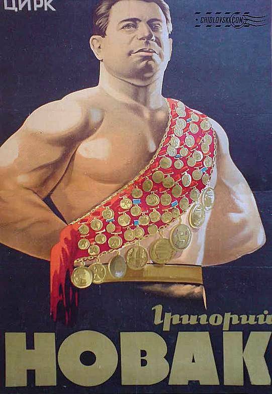 Новак Григорий(4a).jpg