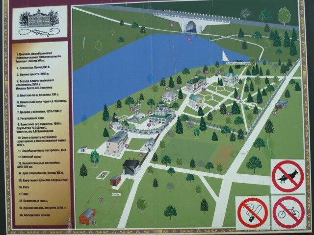 Пушкинский заповедник объединяет 2 усадьбы: Захарово и Вяземы.  Это единственное место, связанное с детскими годами...
