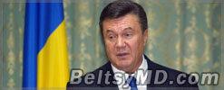 Украинское правительство отправлено в отставку
