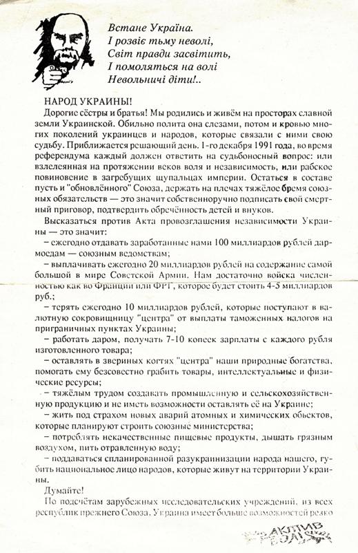 http://img-fotki.yandex.ru/get/4705/128400673.4/0_14c85d_dafbd690_orig.jpg