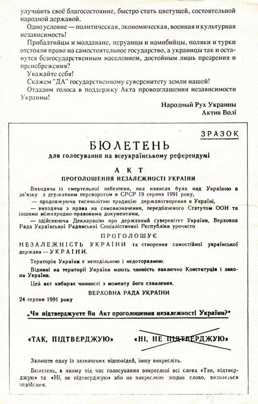 http://img-fotki.yandex.ru/get/4705/128400673.4/0_14c85e_91aa58d4_XL.jpg