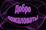 0b0420e2b8a17c6086d25700748ebf9a.jpg