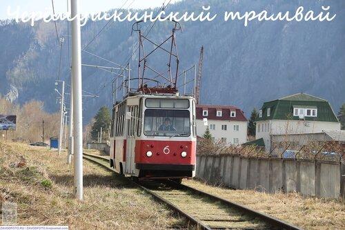 Черёмушкинский трамвай1.jpg