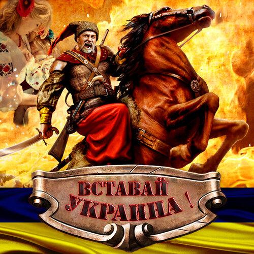 Бойцы АТО: они все разные, но цель у них одна - единая и неделимая Украина - Цензор.НЕТ 1484