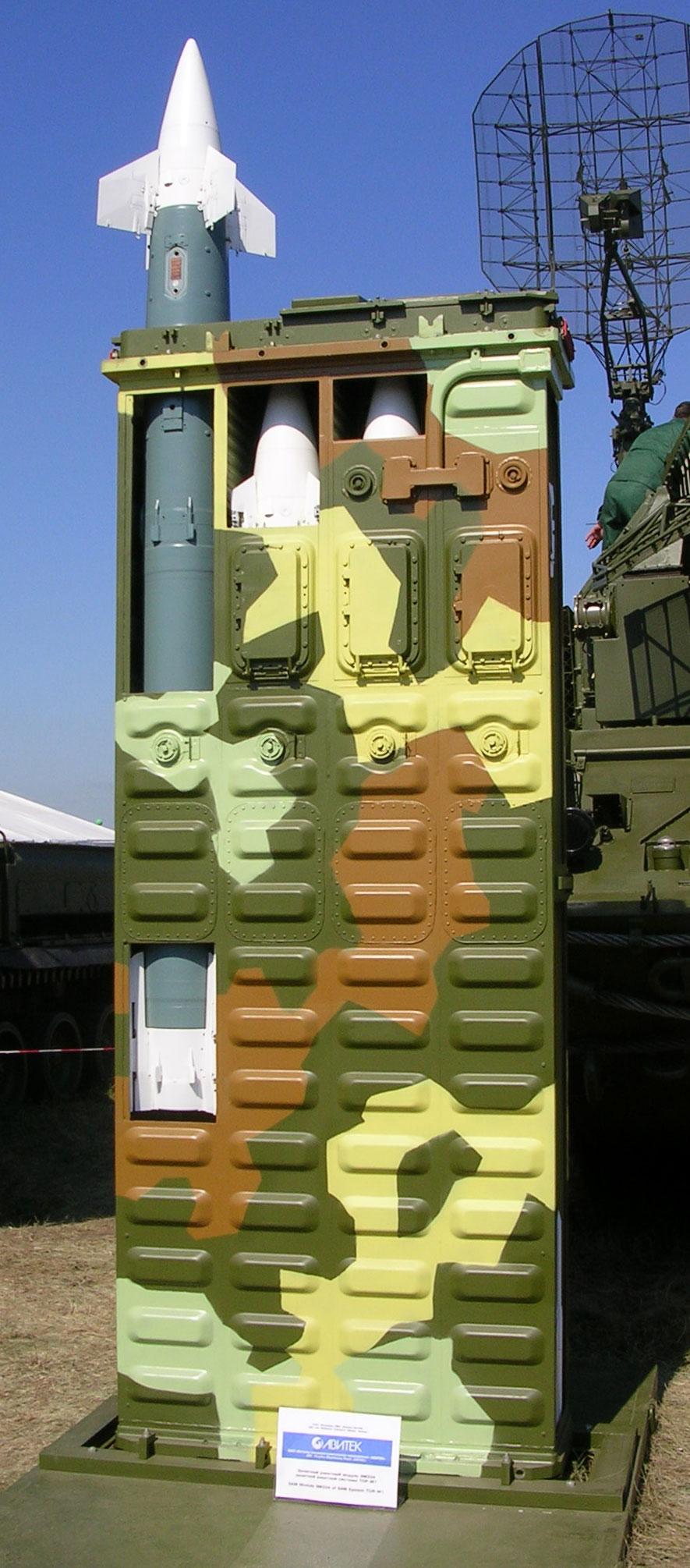 9М330_missiles.jpg