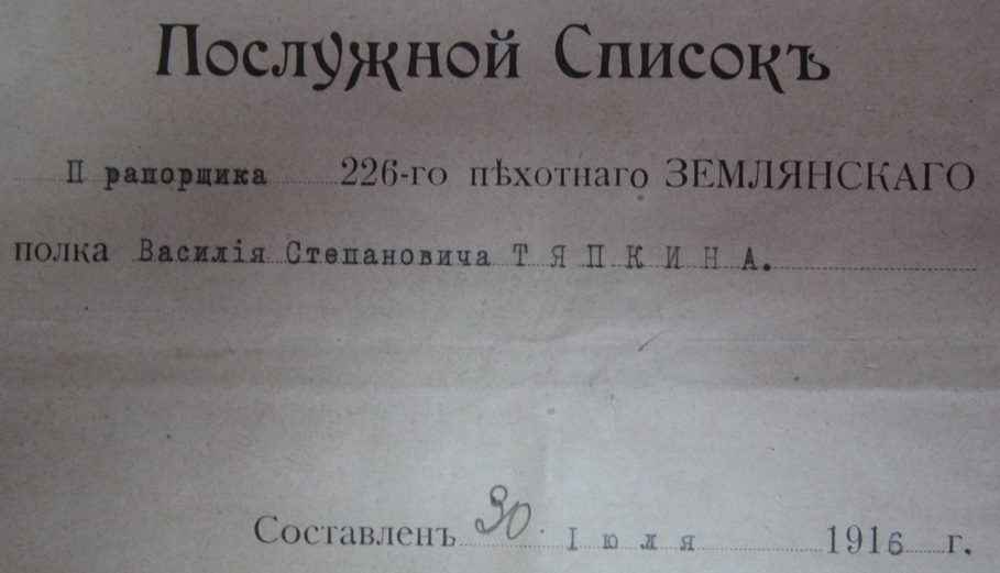 IMG_1936_____________.JPG