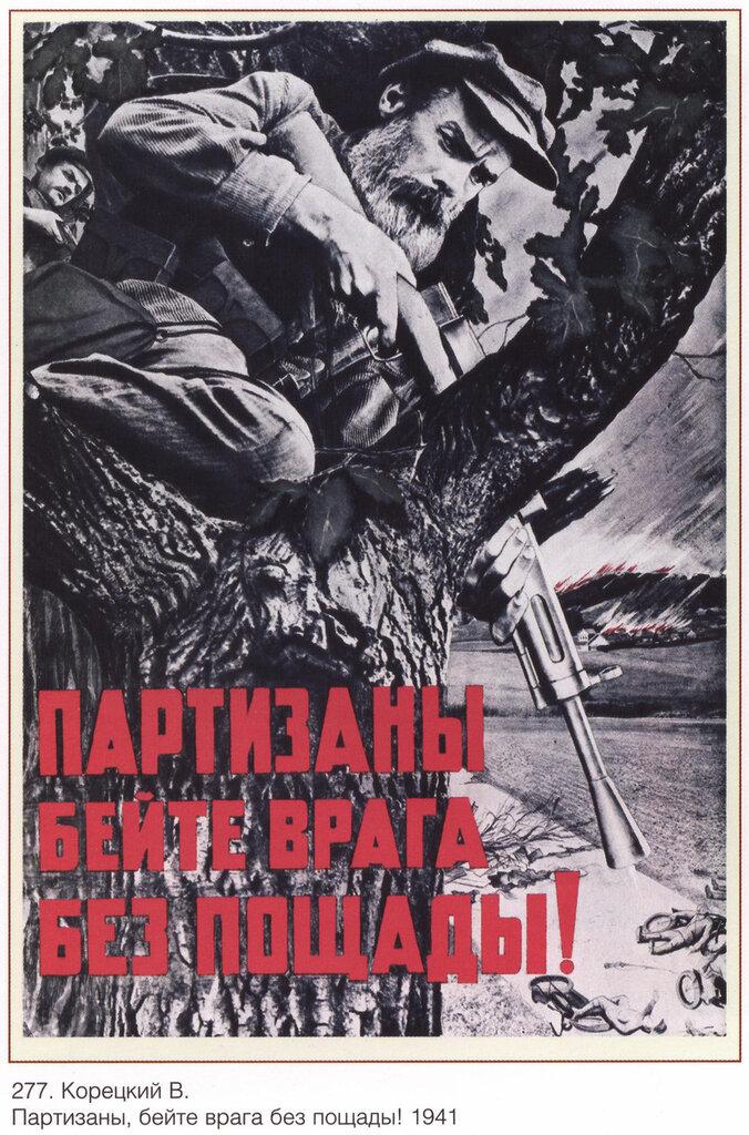 Смотреть фильмы про войну 1941-1945 в HD онлайн