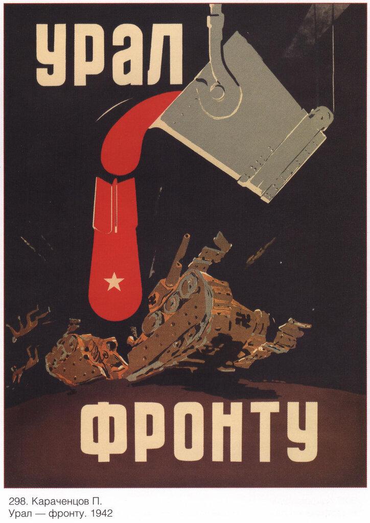 «Документальные Фильмы Про Войну 1941-45 Годов» / 2007