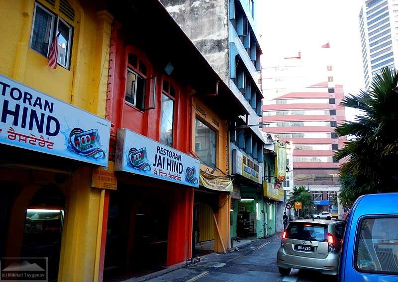 Центр Куала-Лумпура