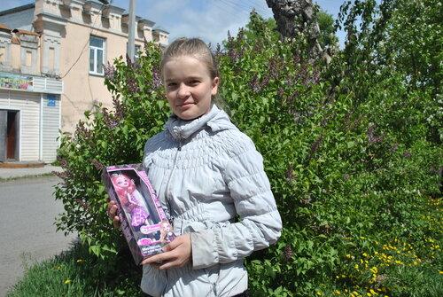 Аня Белоусова, Куйбышев