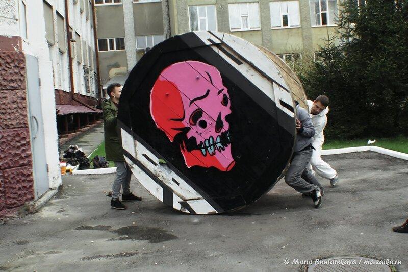 Граффити в СГТУ на фестивале 'Здоровая альтернатива', Саратов, 06 мая 2014 года