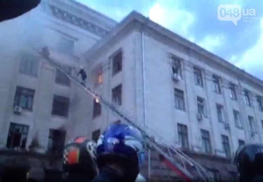 17. Пожарные. Огонь на 3-м этаже.jpg
