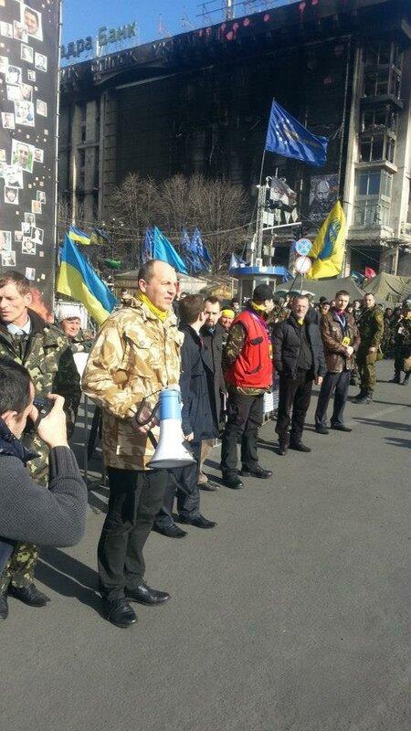 32. 14 марта 2014. 14-я сотня самообороны Майдана и Парубий.jpg