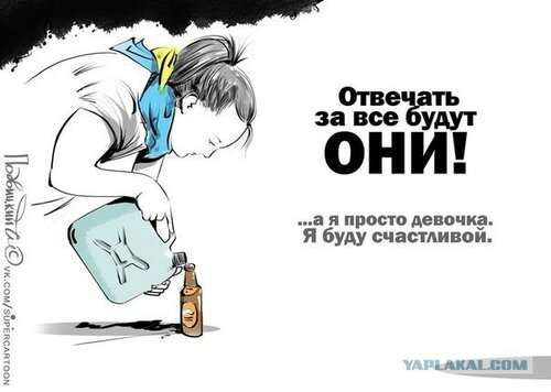 35. 19-49 В Одессе разливают коктейли Молотова-2.jpg