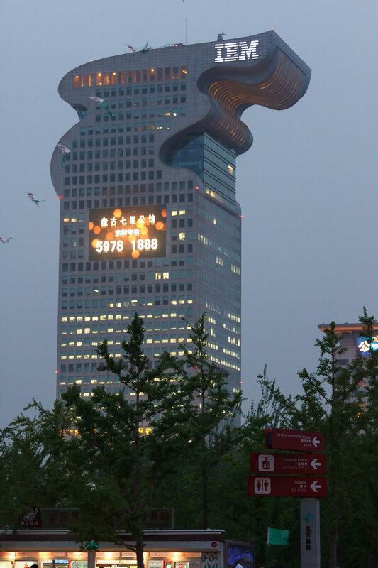 Дом-факел, Пекин
