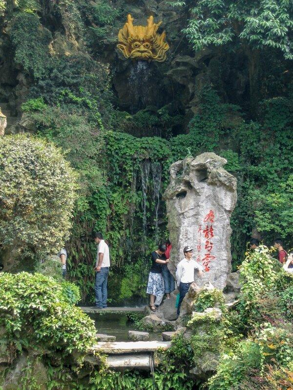 Водопад, Хуанлундун, Ханчжоу