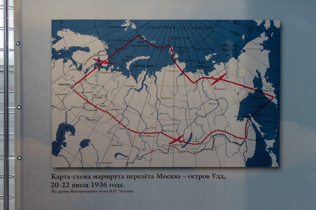 Схема перелета Москва - остров Удд