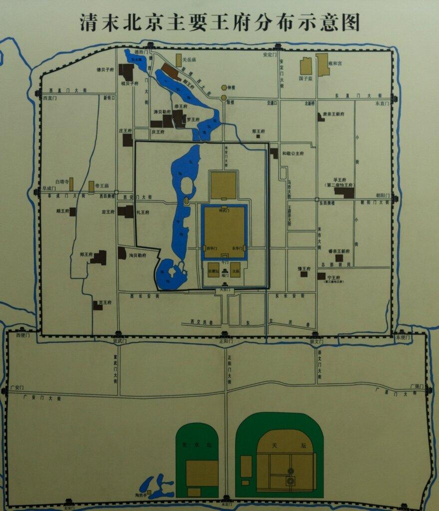 Карта главных резиденций князей (ванов) в Пекине конца эпохи Цин