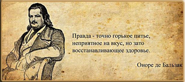 http://img-fotki.yandex.ru/get/4705/42672521.14/0_5e4d5_fa968dae_XL.png